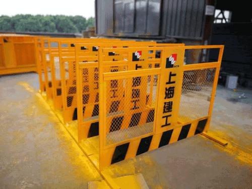 临边护栏规格